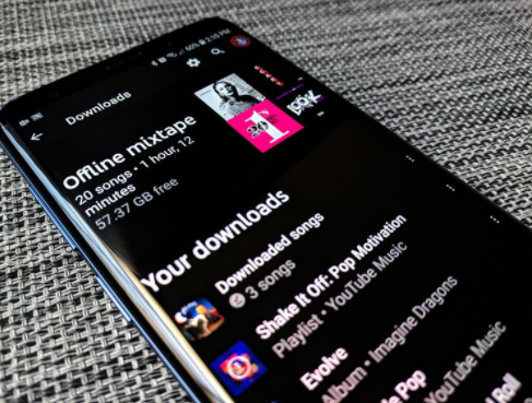 how to switch to audio mode on youtube music app